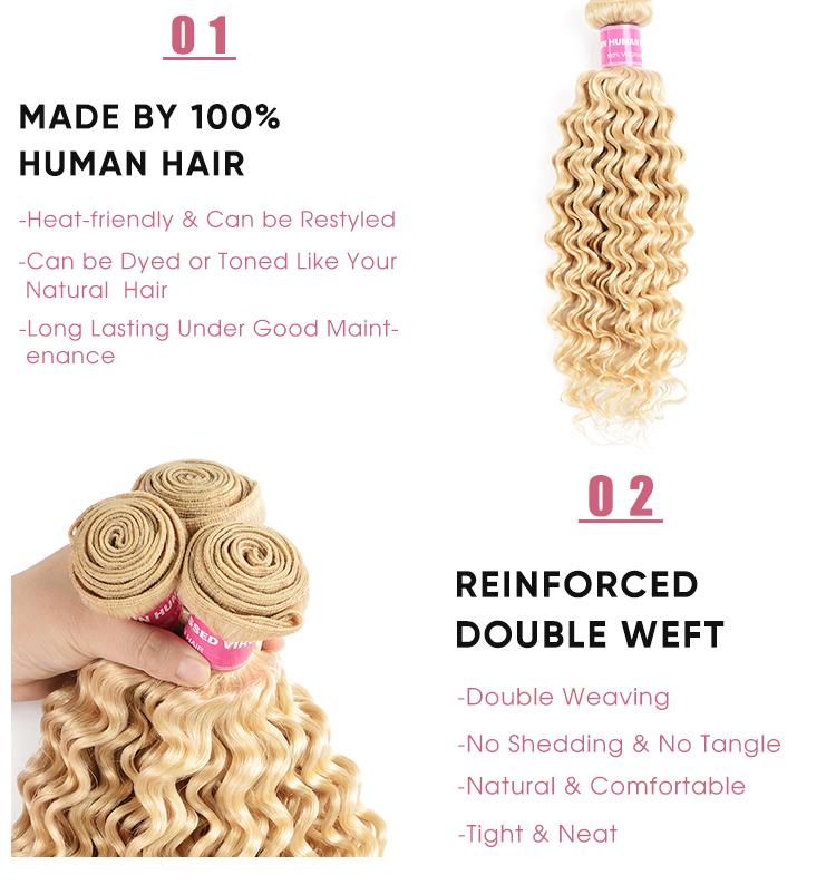 Brazilian Human Hair Deep Wave Bundles